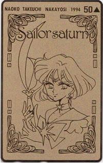 Sailormoonnakayoshi1994129