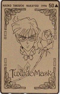 Sailormoonnakayoshi19941210