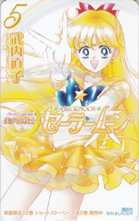 Sailormoonnew5