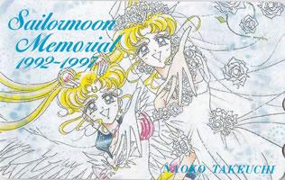 Sailormoonnakayoshi199704b