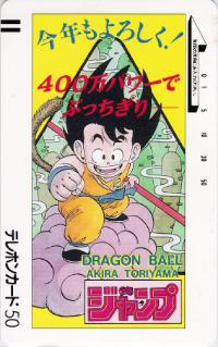 Dragonball400pow