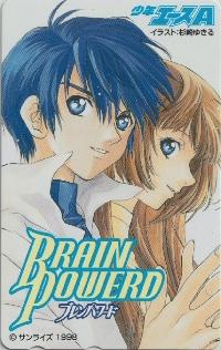 Brainpowerdayuuhime