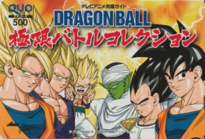 Dragonballbattlecollection