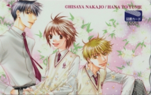 Hanazakariartbook