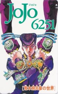 Jojo6241